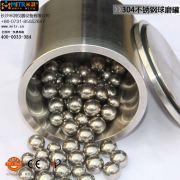 超高温耐磨罐  不锈钢球磨罐1L 行星球磨罐 大小可定做  您的首选产品