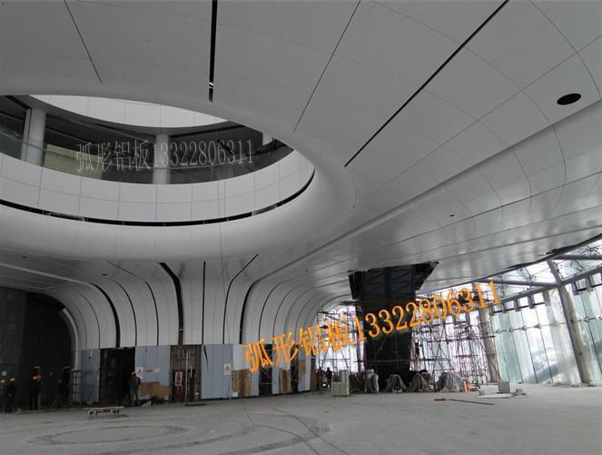 香港天辉牌异形铝单板