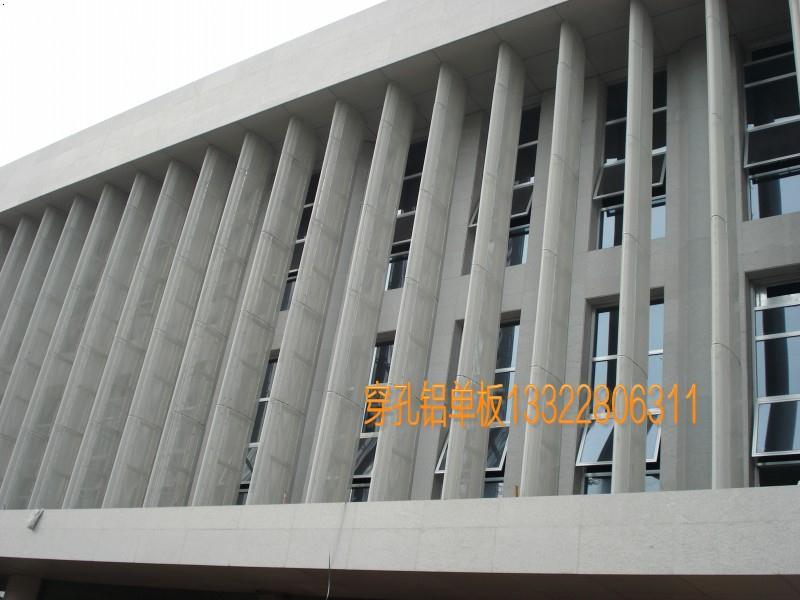 外墙穿孔氟碳铝单板幕