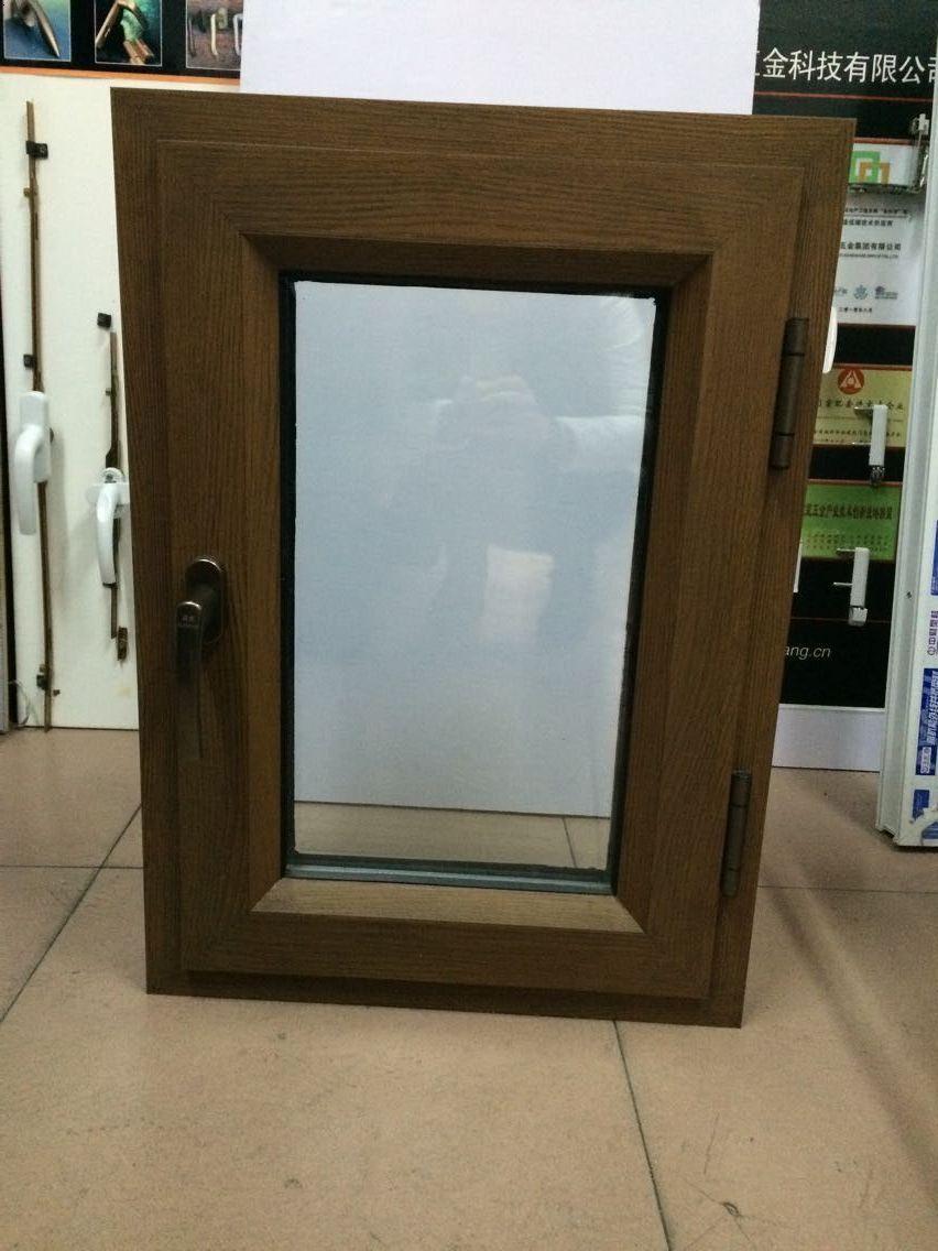 中财塑钢窗|哈尔滨塑钢窗|哈尔滨塑钢窗厂