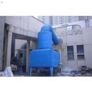 脱硫除尘器1|石家庄除尘设备厂家|河北脱硫设备厂家|石家庄脱硫设备厂家