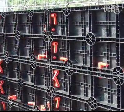 济南塑料模板