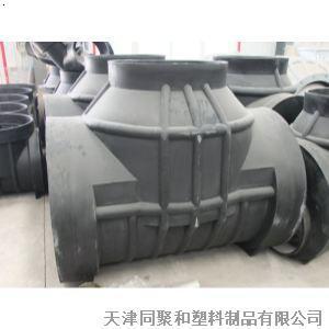 塑料检查井33天津塑