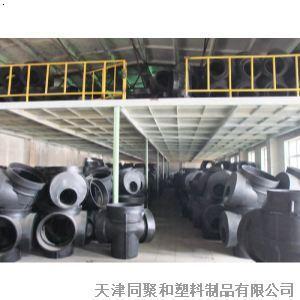 塑料检查井34天津塑