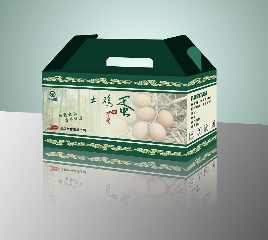 南京包装盒制作|