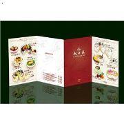 天津广告设计公司,天津广告设计印刷,天津广告设计印刷公司,天津广告印刷,天津广告印刷公司