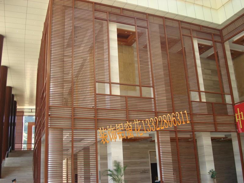 铝窗花铝制工艺窗花
