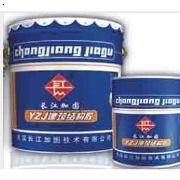 "YZJ-10""长江加固""碳纤维板专用结构胶"