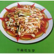 天津蔬菜配送中心