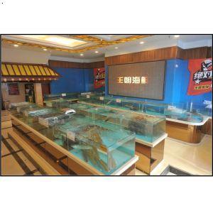 哈尔滨海鲜鱼缸