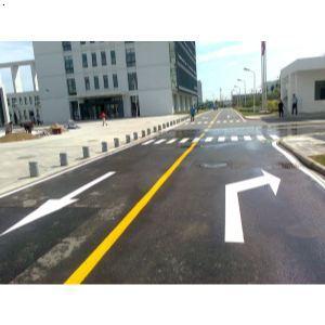 高速公路安全岛标线