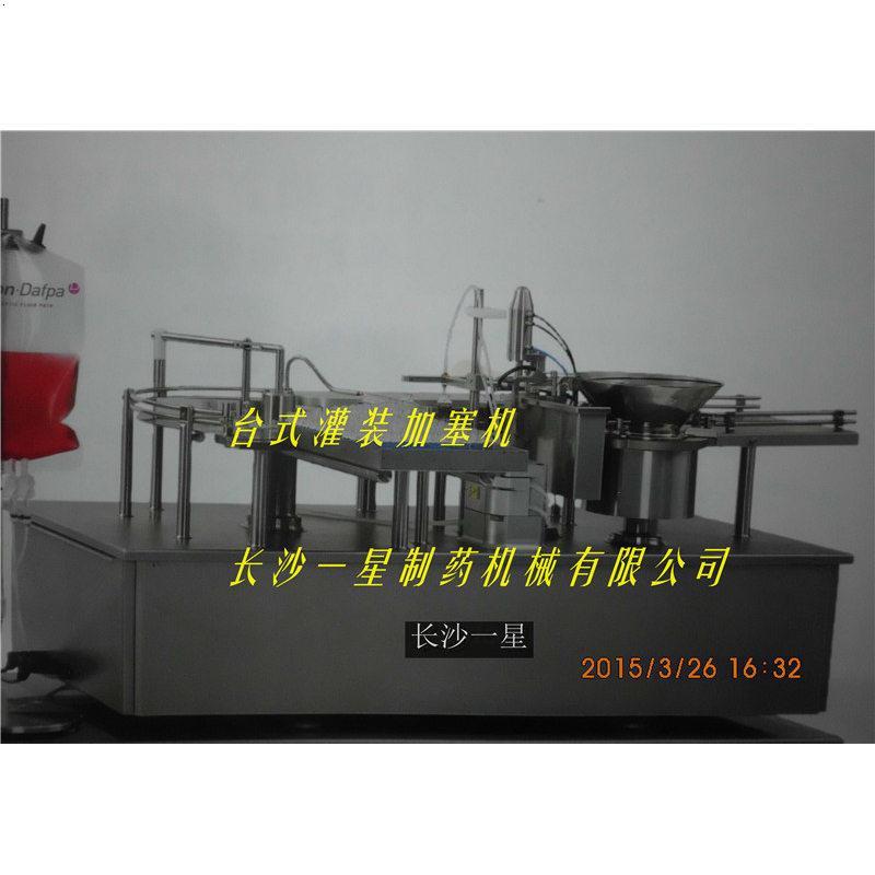 台式西林瓶灌装加塞机