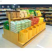 米粮桶 HM-ML-006