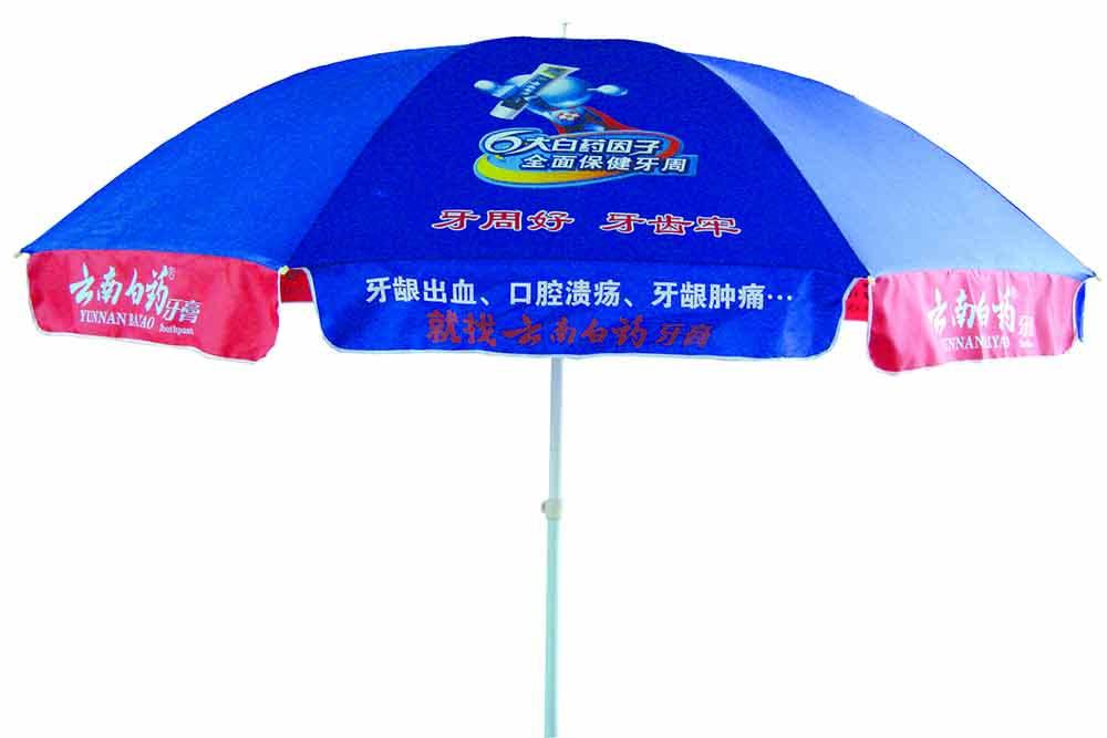 太阳伞14