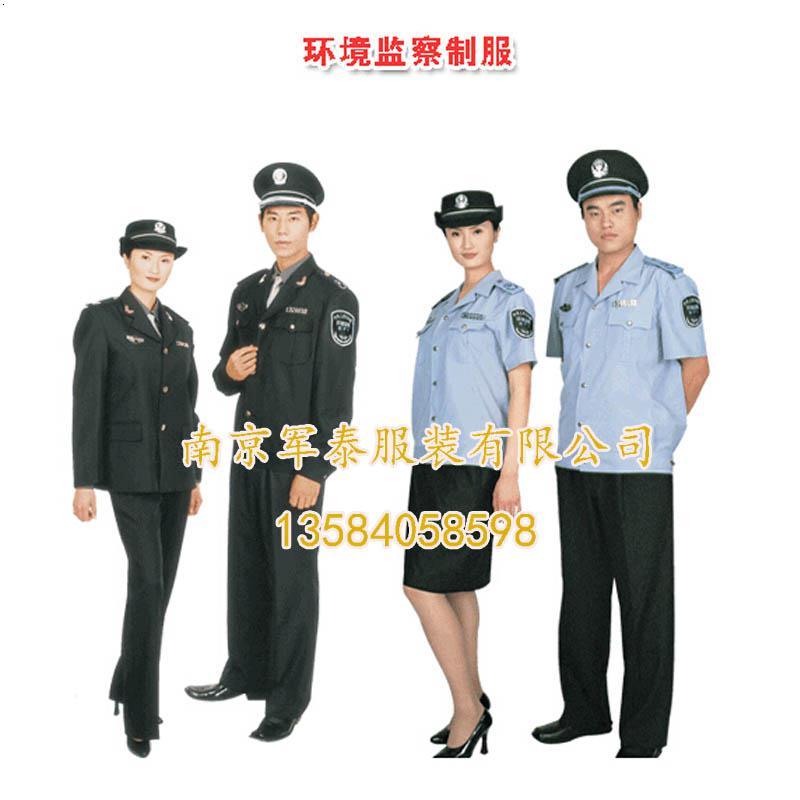 军泰服装|南京交通制服批发|合肥交通制服哪家好