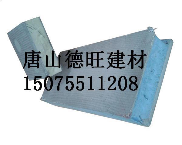 FS复合保温板-复合保
