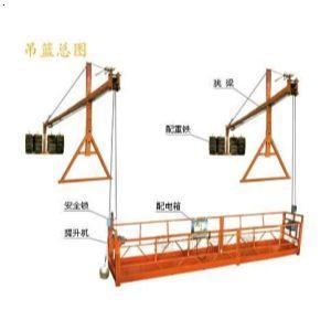 产品首页 建筑,建材 工地施工材料 供应脚蹬吊篮脚蹬提升机