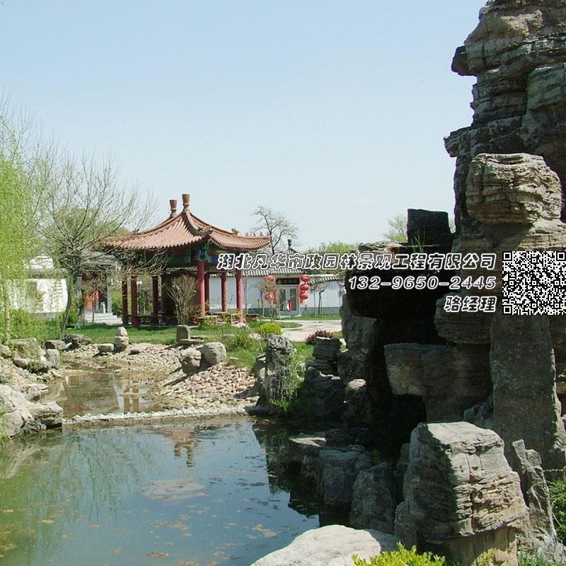 湖北园林设计及施工/武汉景观设计/湖北庭院设计