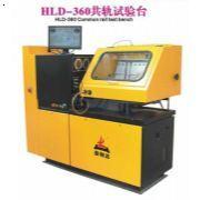 HLD-360共轨试验台