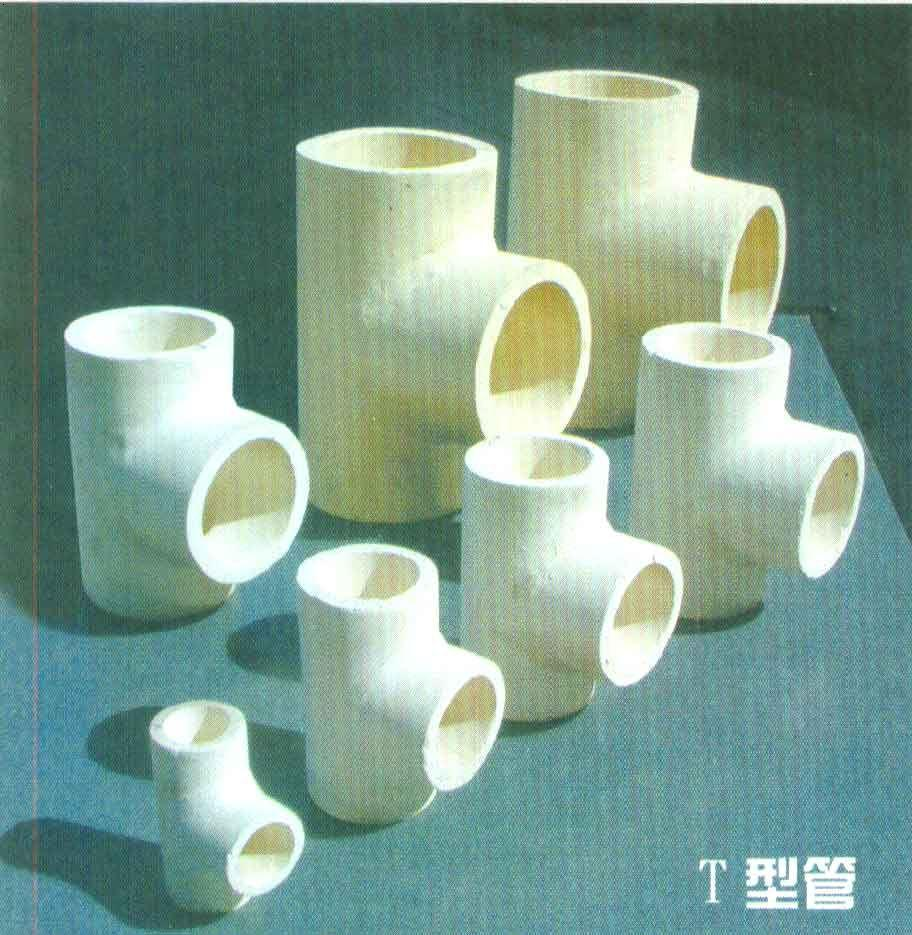 三通耐火陶瓷管三通