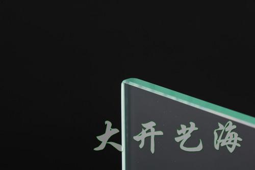 【郸城县军干所家具玻璃板家具厂】_郸城县军维修服务福利图片