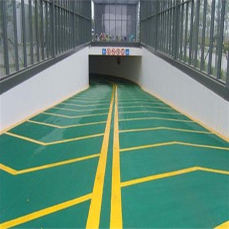 环氧树脂防滑坡道