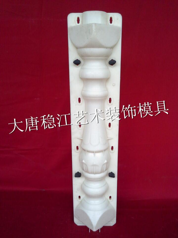 欧式构件模具|湖南大唐稳江艺术装饰有限公司