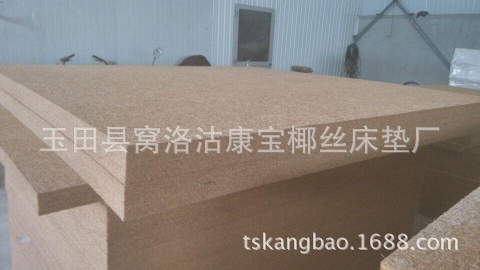 山棕床垫厂家