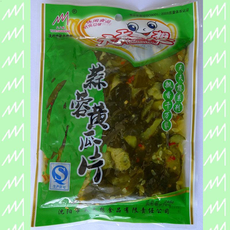 248蒜蓉瓜片
