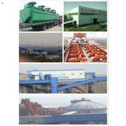 产量从30吨到300吨车载式移动洗煤设备