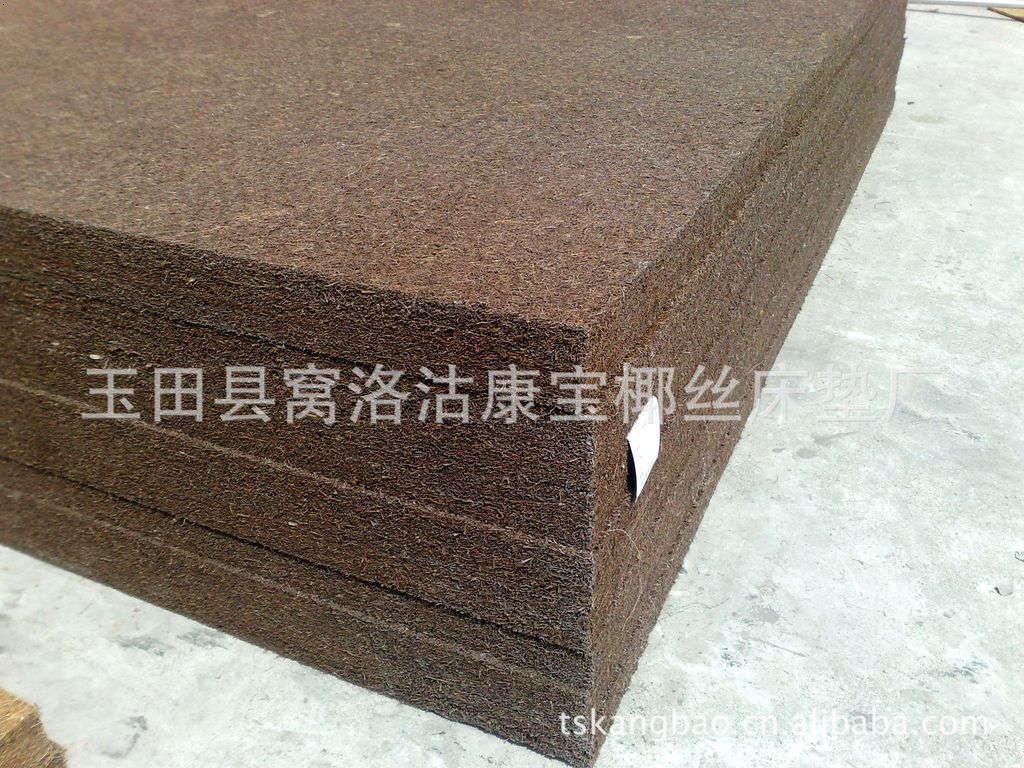 椰丝床垫厂