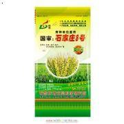 石家庄肥料袋|种子包装袋|河北肥料袋厂家|石家庄翔泰客印刷