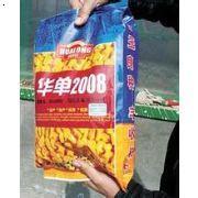 肥料包装袋