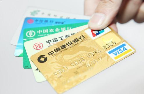 石家庄代办信用卡|石家庄代还信用卡|石家