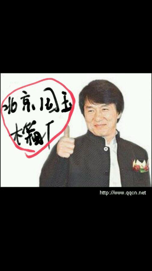 北京顺义木箱厂木箱
