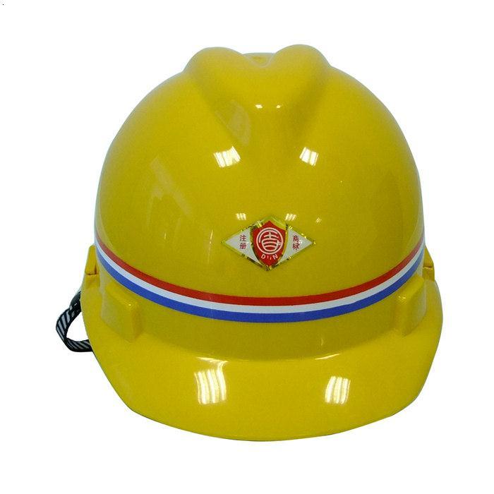 盾牌 玻璃钢安全帽 北京玻璃钢全帽