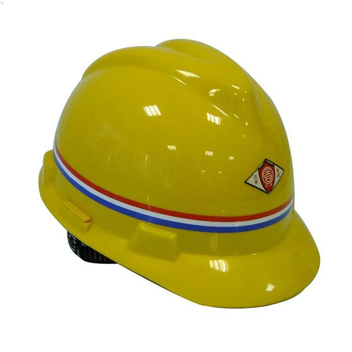 盾牌|玻璃钢安全帽| 防寒安全帽