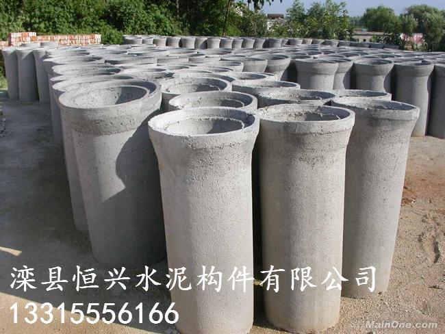 唐山水泥排水_唐山市利源水泥制品有限公司唐山水泥管唐