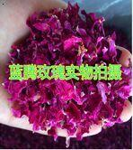 玫瑰花瓣|平阴玫瑰花
