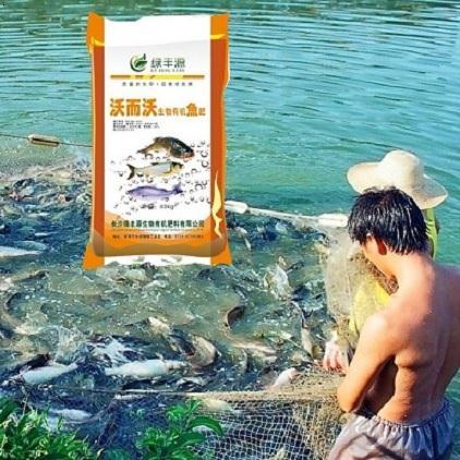 绿丰源有机鱼肥