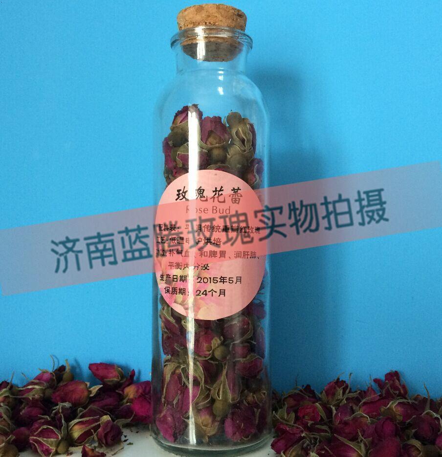 玫瑰花瓣|低温无硫玫