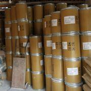 交联剂TAIC三烯丙基异氰脲酸酯|粉化TAIC