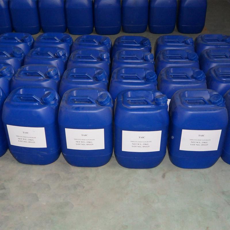 专业生产高品质TAIC粉