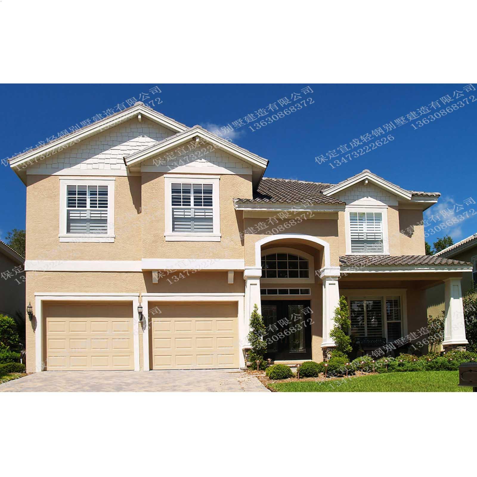 楼板多采用压型钢板衬底代替模板的钢筋砼结构,屋面板与外墙多采用集