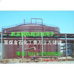 石家庄钢结构常用防腐漆 电厂锅炉钢结构防腐涂料 环氧防腐涂料