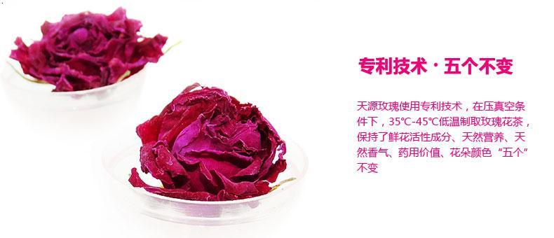 正宗玫瑰花瓣|玫瑰花
