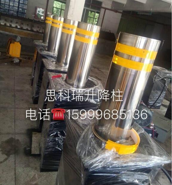 厂家直销sk601液压升降柱