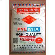 种鹅产蛋期饲料PC63