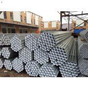 联塑衬塑钢管(冷水)
