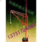 小窗口折叠式吊运机 直滑式小型吊运机 便携式小吊机